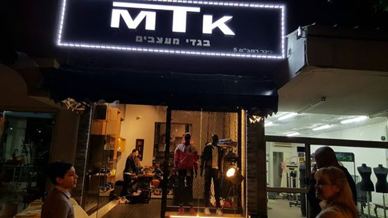 project_mtk-1